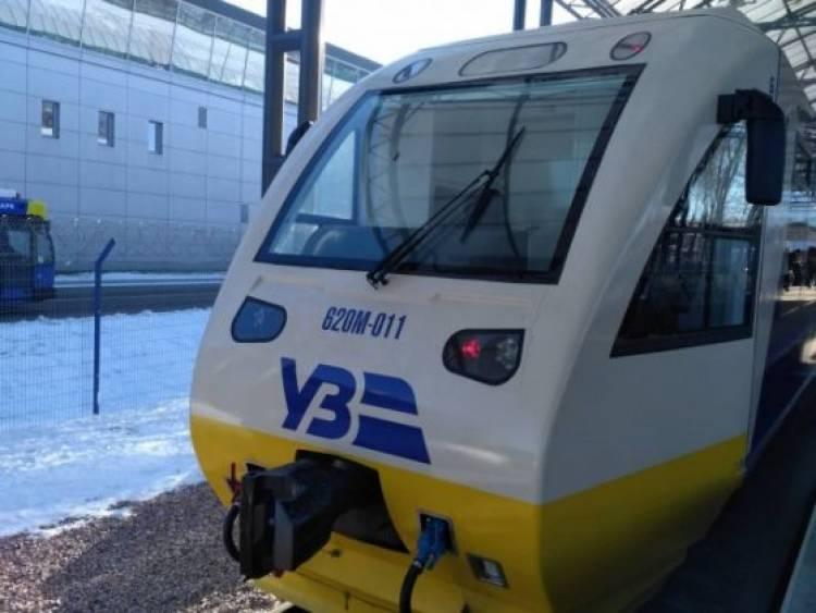 Kiev–Boryspil Havaalanı arası hızlı tren seferleri başladı