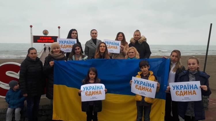 Діаспора в Самсуні приєдналася до акції Україна Єдина