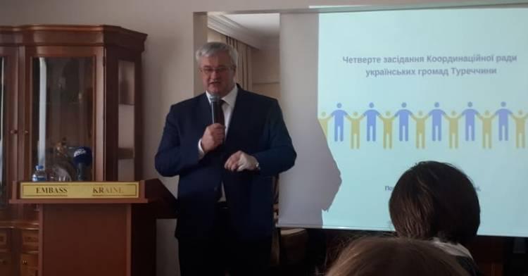 Людмила Шимко відвідала четверте засідання Координаційної ради