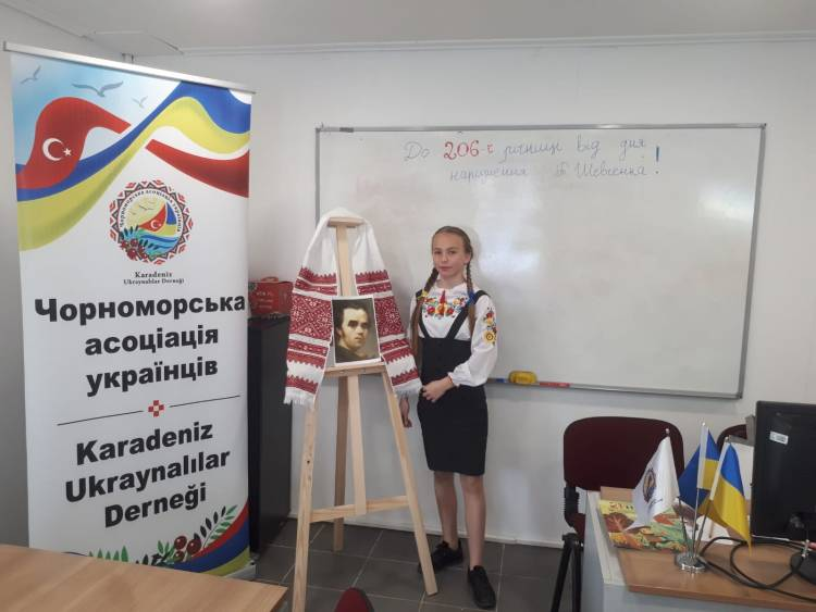 В Самсуні відбулося урочисте святкування Шевченківських днів
