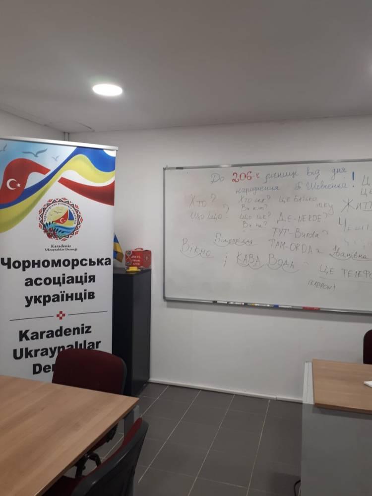 Українська мова на часі, адже має значення