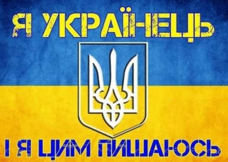 Розбудовуємо українську громаду свідомо й разом