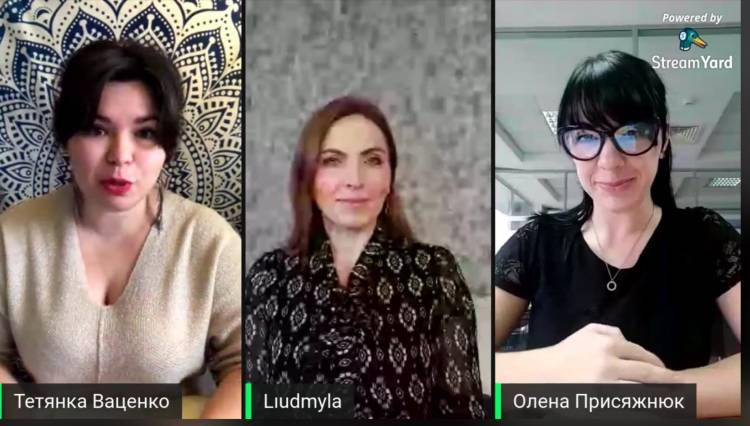 Людмила Шимко та Олена Присяжнюк у гостях Ukrainian Online Fest