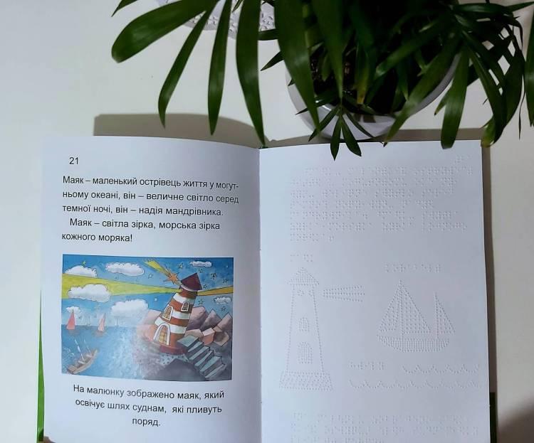 """Бібліотека ГО """"Чорноморська Асоціація Українців"""" поповнюється новими книгами"""